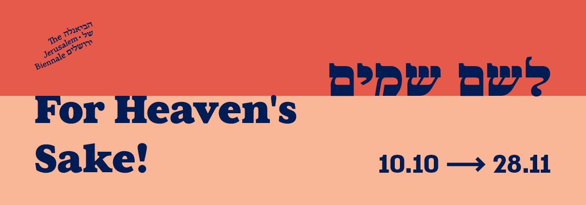 Jerusalem_Biennale_2019_LUW_1